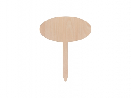 Sublimation Plywood Garden Stake (Oval, 20*25cm)